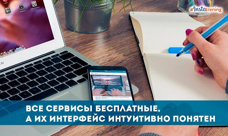 сайт определяющий победителя в инстаграм