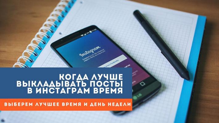 подписчики в instagram бесплатно